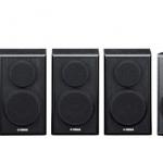 Amazon.it: Yamaha NS-PB150 5.1. Lautsprechersystem für 134,81€