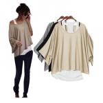 eBay: Merish 2in1 Damen Longshirt + Tunika T-Shirt für 17,90€ inkl. Versand