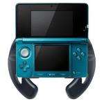 Nintendo 3DS Mario Kart 7 Wheel (Lenkrad) für 5,99€ inkl. Versand