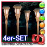 4x LED Bambus-Solarspieße (53cm) für 17,99€ inkl. Versand