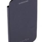 Samsung Galaxy S3 Flip Cover für 7,49€ inkl. Versand