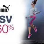 Puma Sportswear bis zu 60% günstiger im SSV bei Amazon