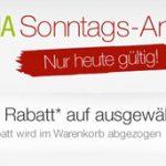 Sonntags Angebote bei Galeria Kaufhof mit bis zu 20% Rabatt auf ausgewählte Artikel