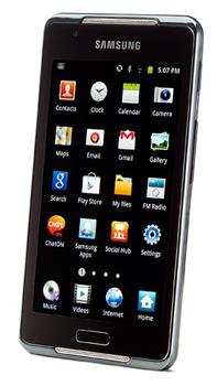 Samsung Galaxy Player 4.2 mit 8GB Speicher