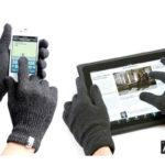 Agloves Touchscreen-Handschuhe im Doppelpack für 9,99€ inkl. Versand