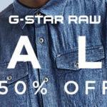 G-Star: Bis zu 50% Rabatt im RAW-Sale
