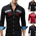 MERISH Herren-Hemden Slim Fit in auffälligem Design für nur 22,90€ inkl. Versand