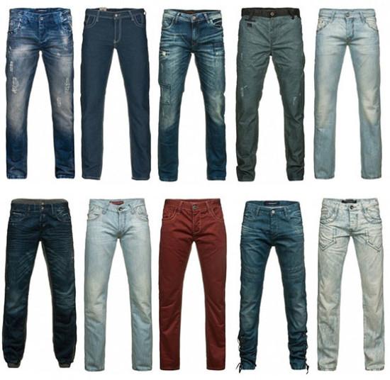 cipo & baxx jeans hosen günstig angebot