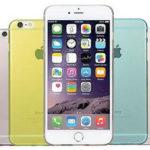 iPhone 6 / 6 Plus Bumper Silikon Hülle in verschiedenen Farben + Displayfolie für 1,00€ inkl. Versand