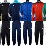Adidas Trainingsanzug Sereno 14 in 6 verschiedenen Farben für 24,99€ inkl. Versand