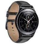 Samsung Gear 2 Classic Smartwatch für 209,95€ inkl. Versand