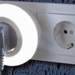 Heitronic Zwischenstecker mit LED-Nachtlicht für 3,99€ inkl. Versand (statt 10,99€)