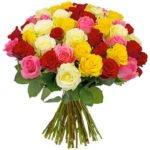 37 bunte Rosen für 23,94€ inkl. Versand