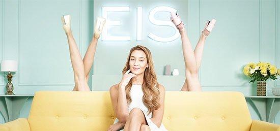 Gratis Eis.de Erotik Sexspielzeug Gutschein Rabatt