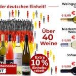 Weinvorteil: 10% Rabatt auf bereits reduzierte Weine