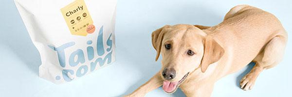 tails.com deal angebot sparen hundefutter trockenfutter probierpaket